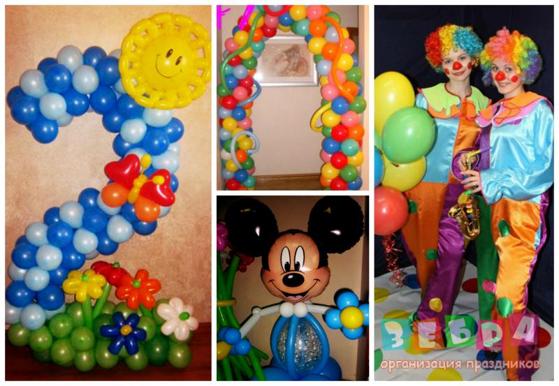 Детский праздник красок аниматоры на дом Филёвский бульвар